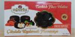 Пишмание с сухофруктами в шоколадной глазури 200 грамм (Pişmaniye)